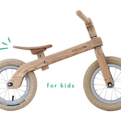 Ποδήλατο ισορροπίας